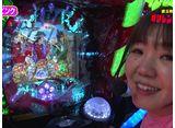 パチンコオリジナル必勝法セレクション #307 銀玉戦隊オリレンジャー#2-1 爆笑必至のおもしろ怪人登場!!