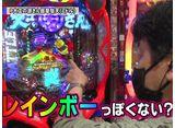 双極銀玉武闘 PAIR PACHINKO BATTLE #152 アニキ&ビワコ VS チェロス&大水