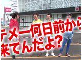 黄昏☆びんびん物語 #248 北海道 特別編集 後半戦