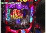 双極銀玉武闘 PAIR PACHINKO BATTLE #153 優希・りんか隊長ペア VS 小太郎・つる子ペア