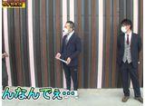 ゴールデンジャケット 第29話/第30話