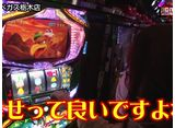 DROP OUT シーズン58 #3/#4