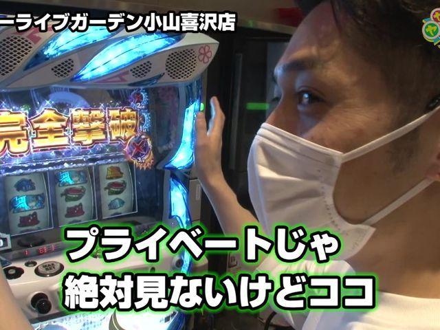 ヤ・ヤ・ヤ・ヤール ヤルヲがヤリたいヤツとヤル!! 第15話/第16話
