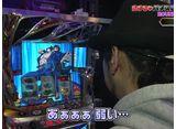 恋するパチスロリーグ #11 嵐 VS ナミ 前半戦