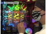 双極銀玉武闘 PAIR PACHINKO BATTLE #154 チェロス・大水ペア VS 小太郎・つる子ペア