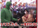 債遊記 第93話/第94話