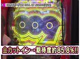 双極銀玉武闘 PAIR PACHINKO BATTLE #129 SF塩野・しおねえペア VS 守山アニキ・三橋玲子ペア
