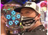 サイトセブンカップ #544 39シーズン 貴方野チェロス vs ナツ美(後半戦)