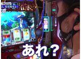 嵐と松本 #113
