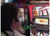 ツギハギファミリア 第58話/第59話