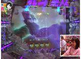 パチンコ必勝本CLIMAXセレクション #96 ヒラヤマ実戦中 #8 たまにはガチで立ち回ります