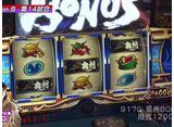 パチスロバトルリーグS シーズン8 #14 悪☆味 VS HYO.