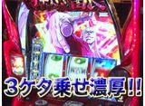 TAI×MAN #167「サラ番2対決後編」(諸ゲン vs レビン)