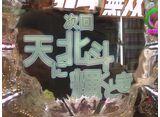 水瀬&りっきぃ☆のロックオン Withなるみん #242 東京都港区