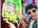 パチンコ激闘伝!実戦守山塾 #266 パチンコ実戦バトル!第8回守山塾杯