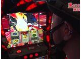嵐・梅屋のスロッターズ☆ジャーニー #587 東京都2連戦目 前編
