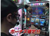 射駒タケシの攻略スロットVII #933 グリンピース新宿本店 前半戦