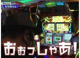 嵐と松本 #114