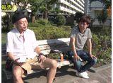 嵐・梅屋のスロッターズ☆ジャーニー #588 東京都2連戦目 後編