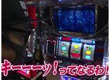 射駒タケシの攻略スロットVII #934 グリンピース新宿本店 後半戦
