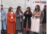 恋するパチスロリーグ #14 スペシャル 後半戦