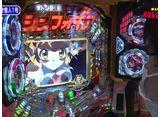 パチンコオリジナル必勝法セレクション #326 銀玉戦隊オリレンジャー♯4-2  罰ゲームは美女からのアツいキッス