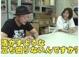 嵐・青山りょうのらんなうぇい!! #55