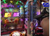 マネーの玉豚 〜100万円争奪パチバトル〜 #4 一回戦第2試合 トラマツVSバイク修次郎 後半戦