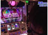 嵐・梅屋のスロッターズ☆ジャーニー #589 リニューアル!