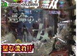 双極銀玉武闘 PAIR PACHINKO BATTLE #156 優希・りんか隊長 VS 貴方野チェロス・大水プリン