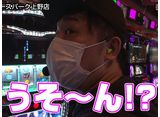 DROP OUT シーズン60 #1/#2