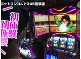 ヤ・ヤ・ヤ・ヤール ヤルヲがヤリたいヤツとヤル!! 第19話/第20話