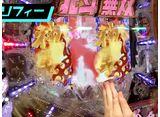 パチンコオリジナル必勝法セレクション #199 チェンジオリ法の神髄 強制チェンジオリ法の効果や如何に!?