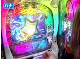パチンコオリジナル必勝法セレクション #201 オリ法ヴィクトリーフェスティバル #7-1 ついに3回戦が開幕!!