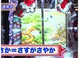 WBC〜Woman Battle Climax〜(ウーマン バトル クライマックス) #100 WBC 14th 6戦目