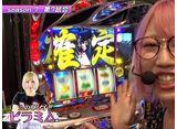 パチスロバトルリーグS シーズン7 #7 ピラミ△ VS HYO.