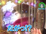 水瀬&りっきぃ☆のロックオン #269 東京都渋谷