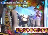 双極銀玉武闘 PAIR PACHINKO BATTLE #157 なおきっくす★ かおりっきぃ☆ VS 優希・りんか隊長