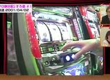 〜パチンコ★パチスロTV!開局20周年特別企画〜栄光のパチテレ!ヒストリー #1