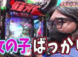 ブラマヨ吉田のガケっぱち #402 ビスケットブラザーズ原田(前編)
