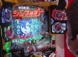 パチンコオリ法TV THE BATTLE II #7 りお、竜馬とノリ打ちバトル!前半戦