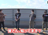 DROP OUT シーズン61 #1/#2