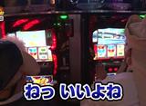 債遊記 第103話/第104話