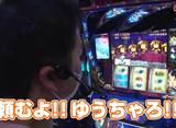 DROP OUT シーズン61 #3/#4