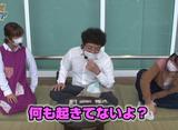 ツギハギファミリア 第64話/第65話