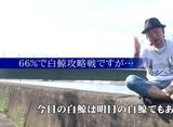 嵐・青山りょうのらんなうぇい!! #44