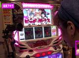 DXバトル〜マコカップトーナメント〜 #53