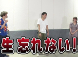 ブラマヨ吉田のガケっぱち #405 クロスバー直撃渡邊(後編)