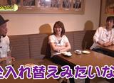 嵐・梅屋のスロッターズ☆ジャーニー #594 二階堂亜樹 後編