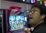 闘え!パチスロリーグ #26 倖田柚希 VS 木村魚拓 VS 跡美しゅり